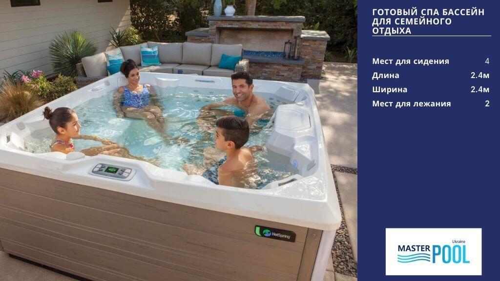 Готовый СПА бассейн для семейного отдыха - MasterPool Ukraine