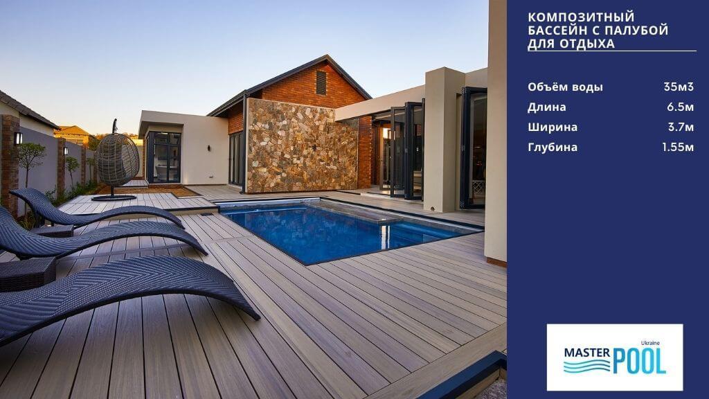 Акриловый бассейн с палубой для отдыха - Masterpool.com.ua