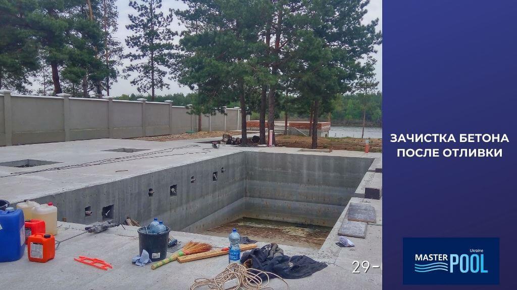 Зачистка бетона после отливки - Этап 2