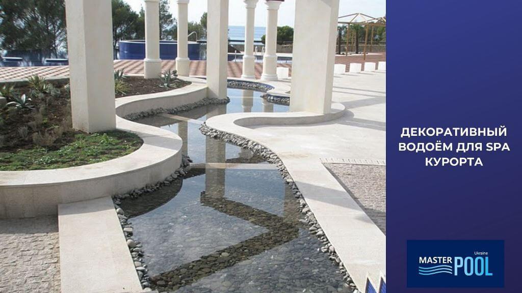 Декоративный водоём для SPA курорта - 2