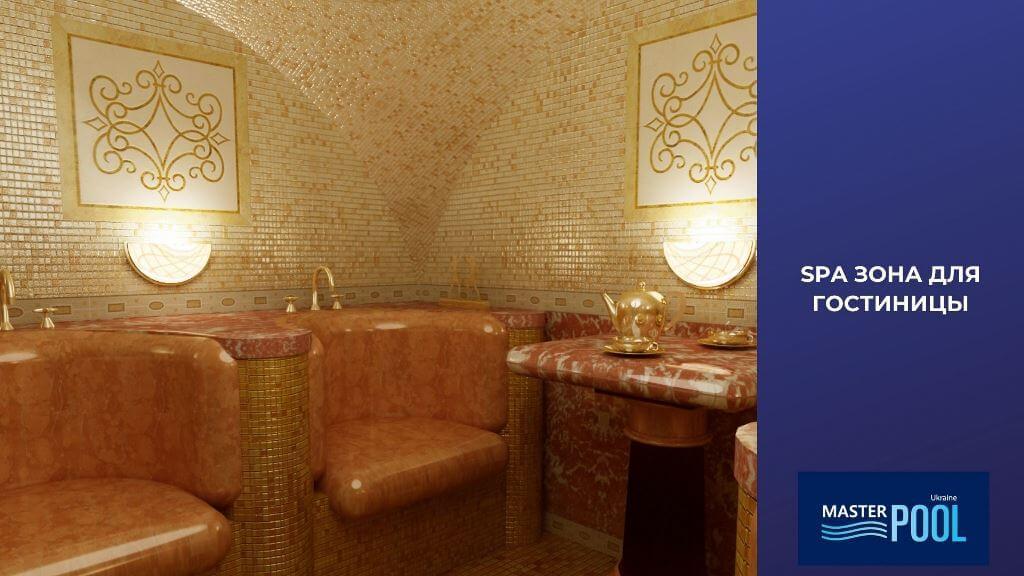 Фото 4 - SPA зона для гостиницы