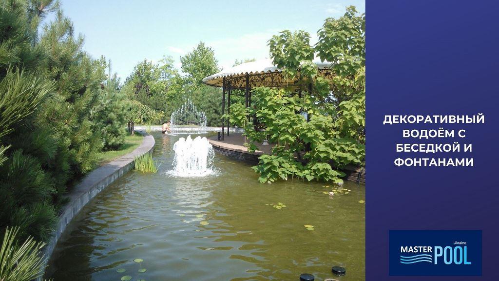 Декоративный водоём с беседкой и фонтанами - Фото 1
