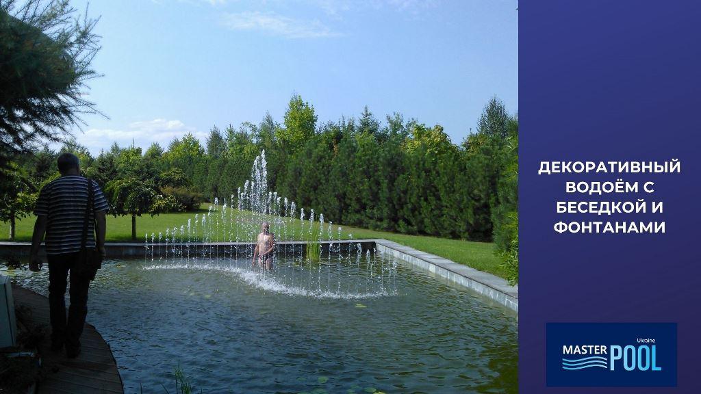 Декоративный водоём с беседкой и фонтанами - Фото 4