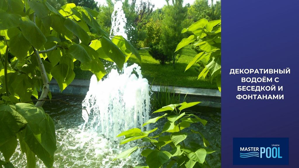 Декоративный водоём с беседкой и фонтанами - Фото 2