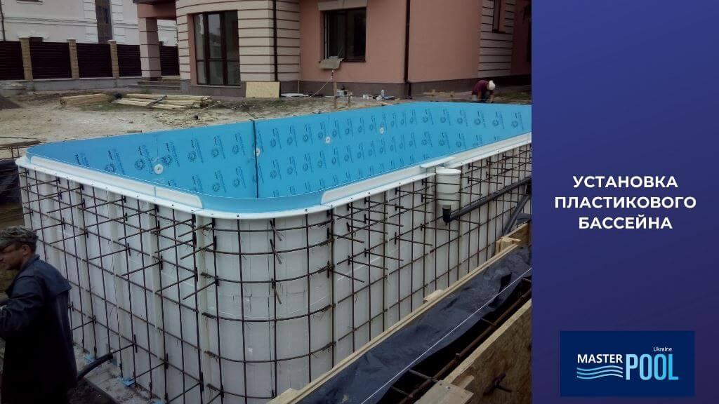 Установка пластикового бассейна - Рис 2